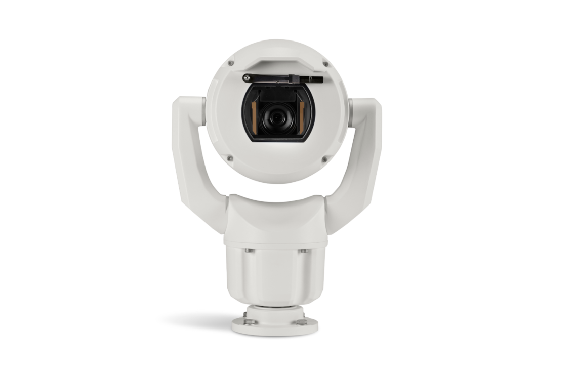 Intelligent video security cameras of Bosch